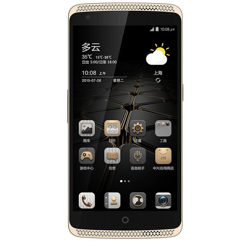 ZTE/中兴AXON 天机A2015 高配智汇版 5.5寸 双卡双待 4G全网通 香槟金
