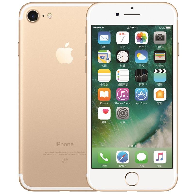 苹果(Apple) iPhone 7全网通 联通电信4G手机 金色 32G ROM4.7寸 香槟金