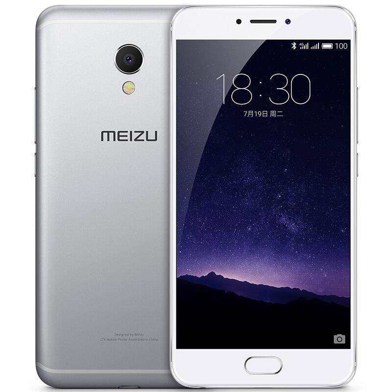原封现货 魅族(Meizu)MX6 全网通4G智能手机 5.5寸 双摄像头 冰河银