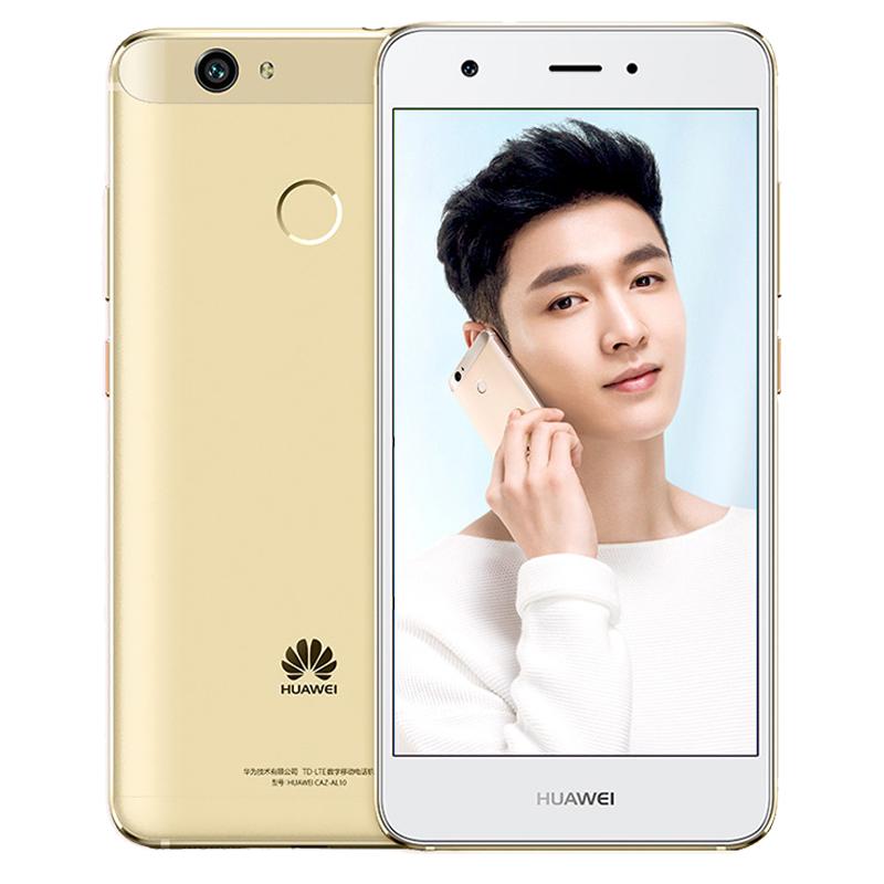 华为(Huawei) nova 4G智能手机 全网通 4+64G版 情人节特价! 琥珀金