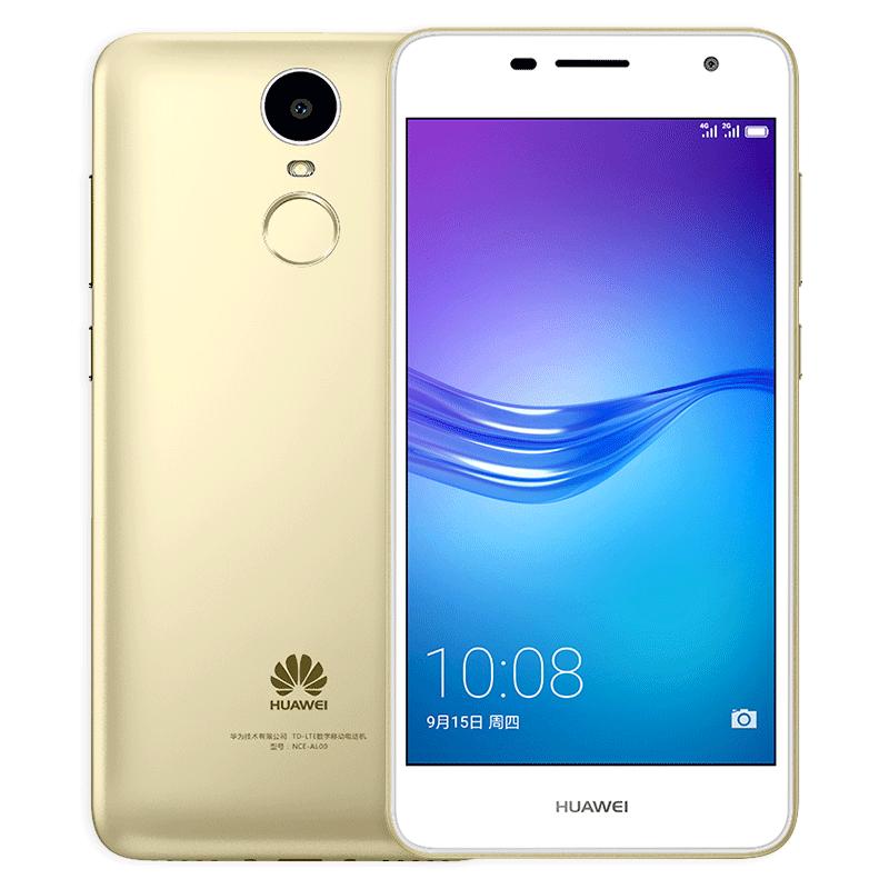 华为/Huawei 畅享8 三卡槽 全网通高配4G手机4+64G 香槟金