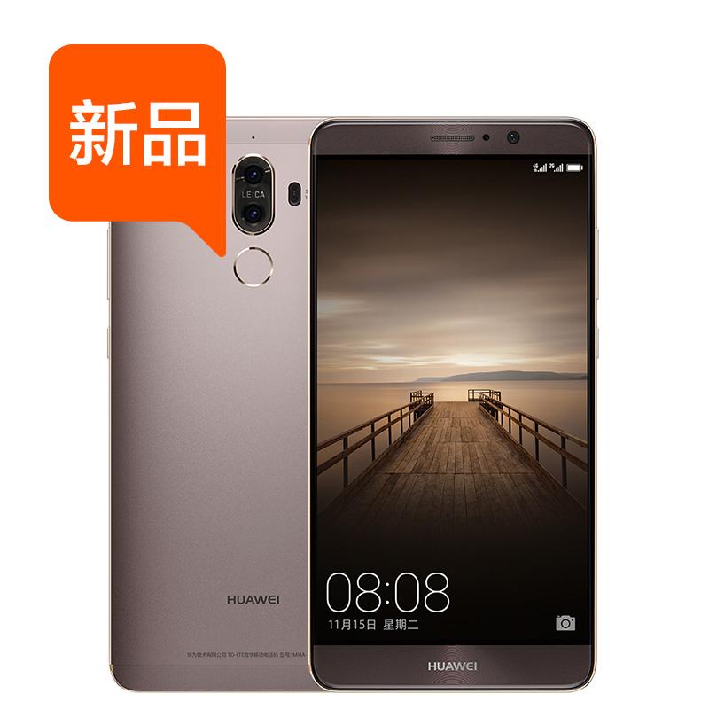 华为/huawei  mate9 全网通4G手机 4+64G 摩卡金