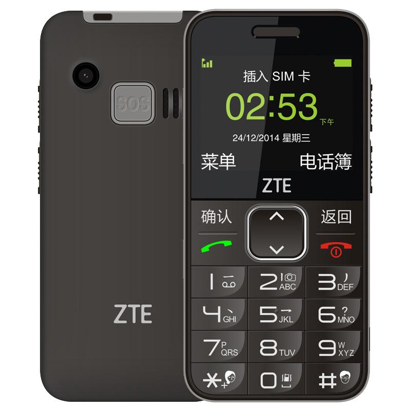 ZTE/中兴L580 老人机 移动/联通 2G 手机 大字 大声 大键 收音机外放 谜夜黑
