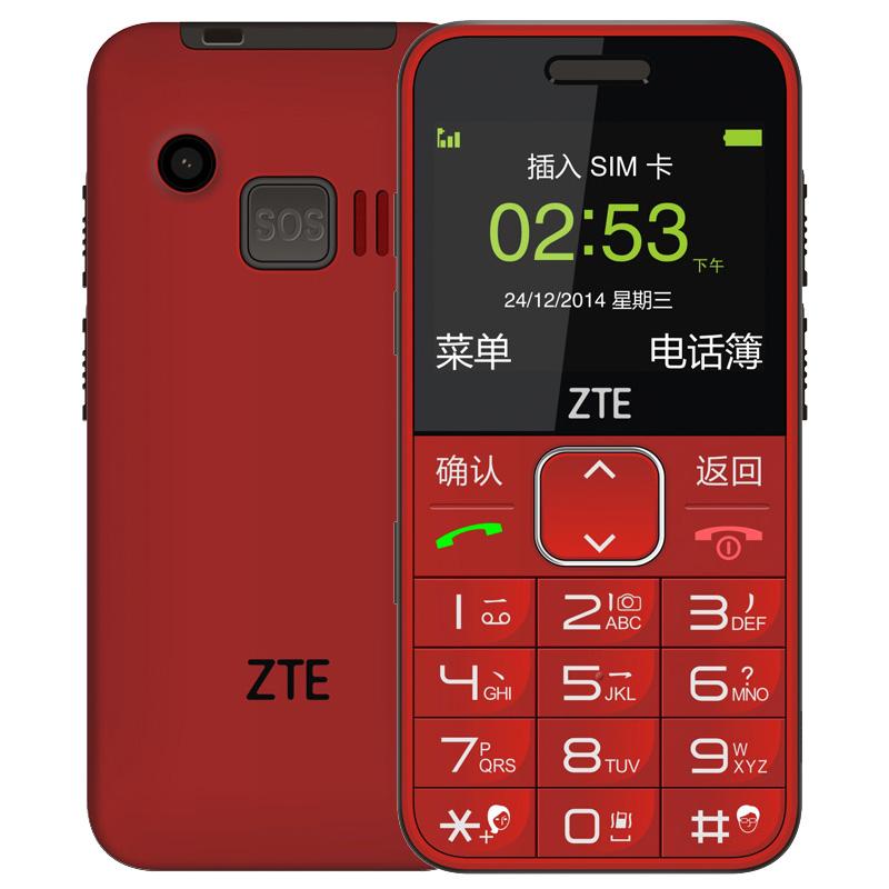ZTE/中兴L580 老人机 移动/联通 2G 手机 大字 大声 大键 收音机外放 中国红