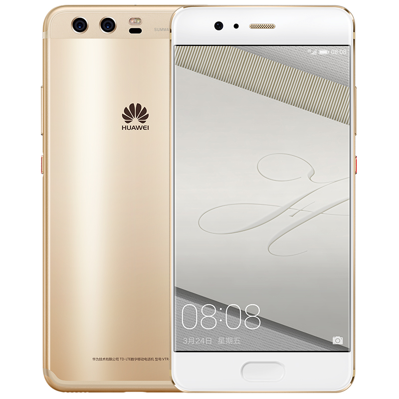 HUAWEI 华为 P10 徕卡3镜头拍照4G智能手机 全网通 4+64G