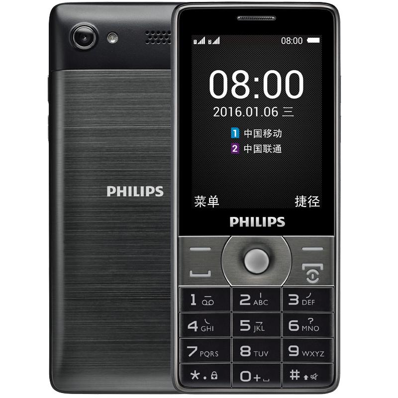 Philips飞利浦E570直板按键功能双卡备用老人长待机 深空灰