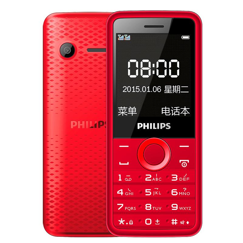 Philips飞利浦E103老人机学生机长待机双卡双待直板功能机 炫舞红