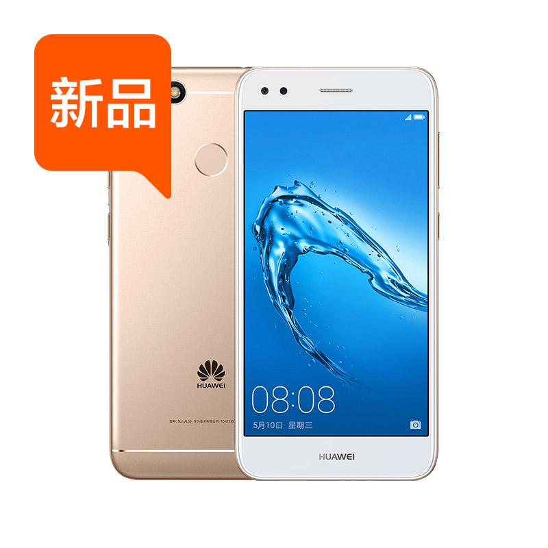 华为 畅享7 全网通4G手机 3+32G版 香槟金