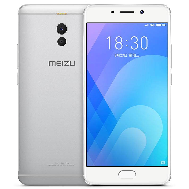 魅族note6全网通手机3+32G版 银色