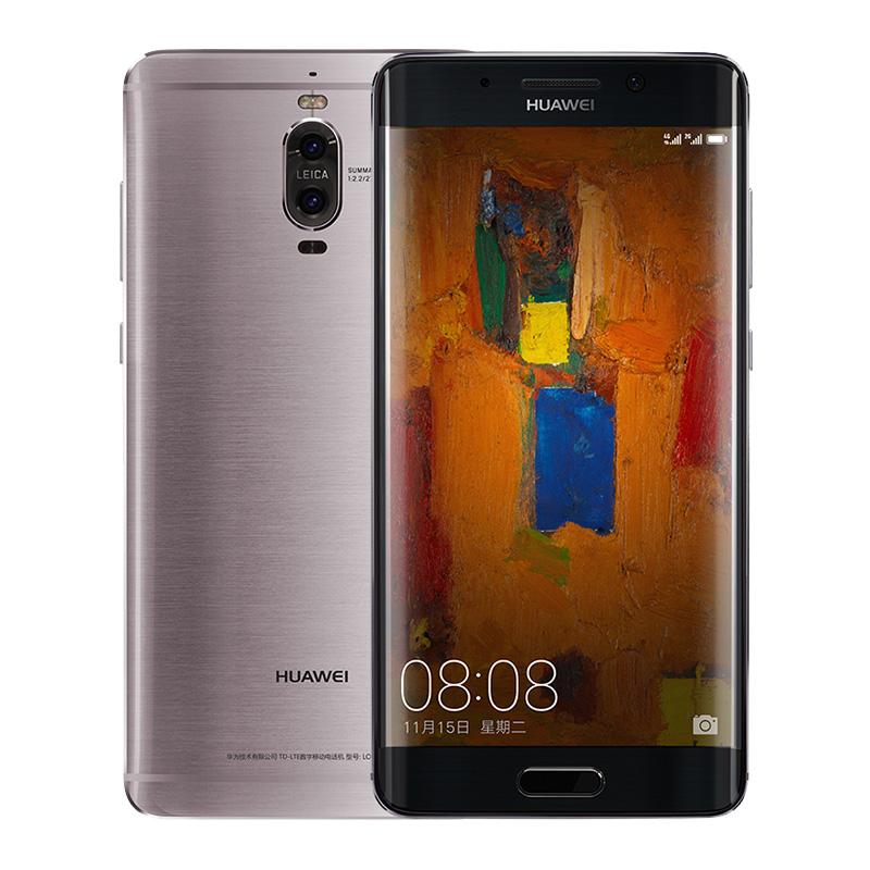 Huawei/华为 Mate 9 Pro 6+128G版 全网通4G手机 银钻灰