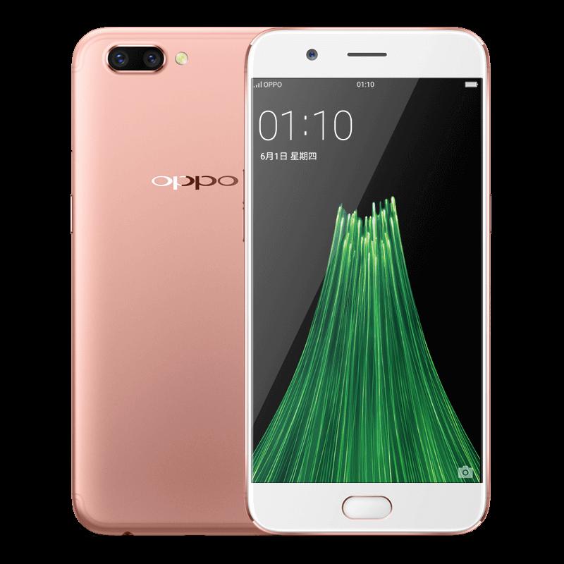 OPPO R11 全网通4G手机 4+64G 玫瑰金