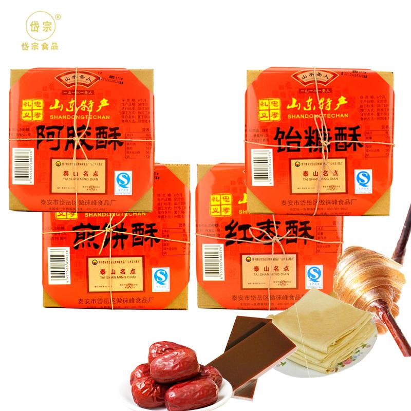 山东特产 岱宗泰山名点 桃酥四口味 350g