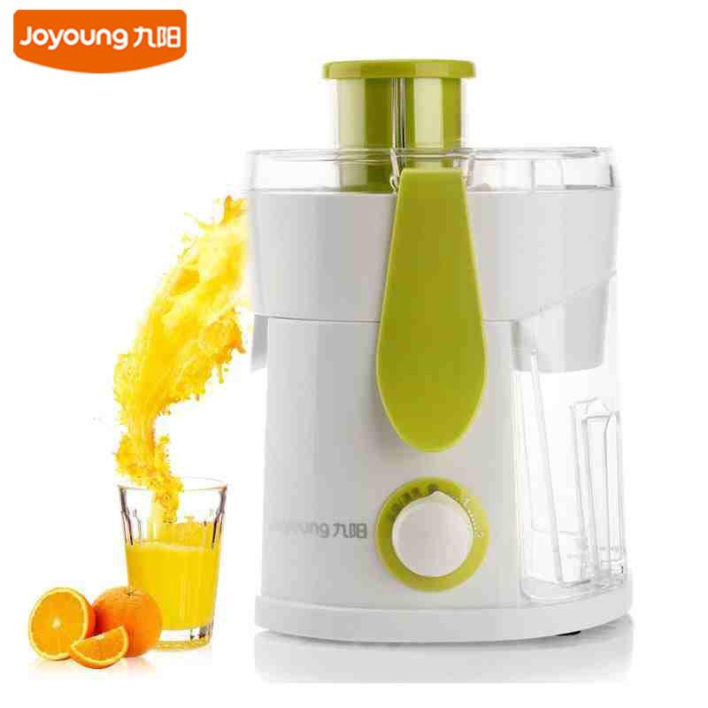 九阳榨汁机JYZ-B550  专业 电动 婴儿 家用果汁机