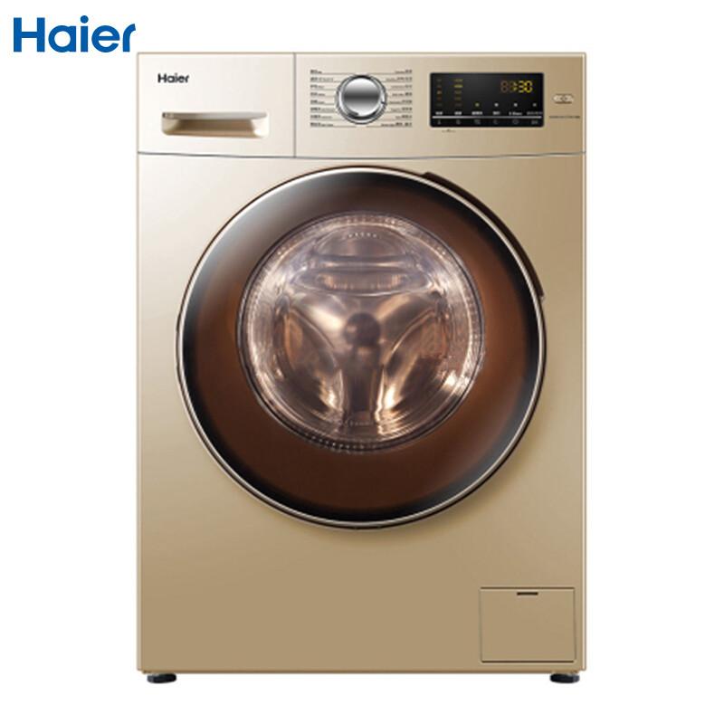 海尔(Haier)XQG80-BX12759G全自动滚筒8公斤变频节能洗衣机