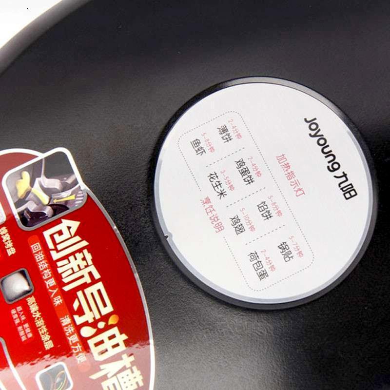 九阳(Joyoung)电饼铛JK-30K07多功能家用煎烤机