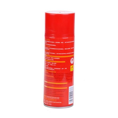 奥孚玻璃清洁防雾剂 450ml高清图片