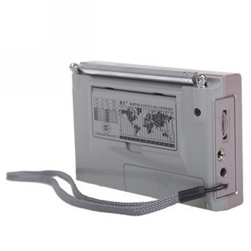 德生r-9710 收音机学生外国电台专用(褐色)