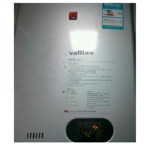 华帝燃气热水器q10m3