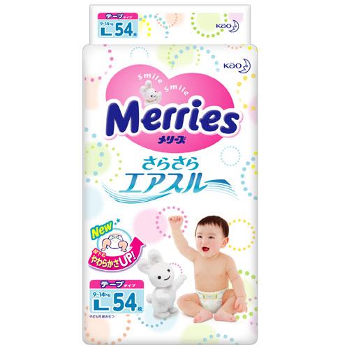 花王Merries妙儿舒纸尿裤L54片 ¥149 还可叠加满¥200-50