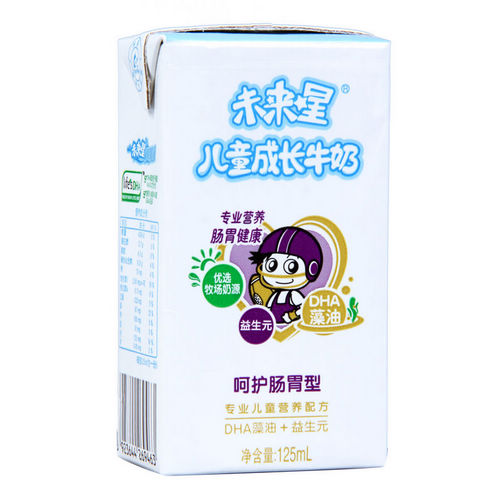 蒙牛未来星儿童牛奶消健型125ml×20盒