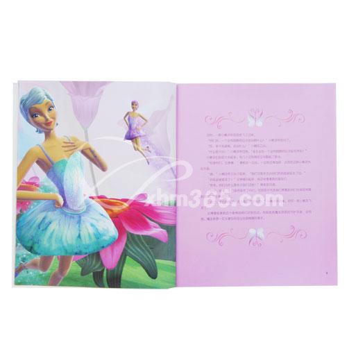 梦幻仙境   目录   在《魔幻彩虹》里,艾琳娜被选中学习春之高清图片