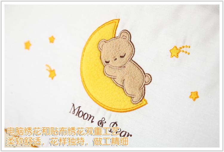 月亮上的小熊高清图