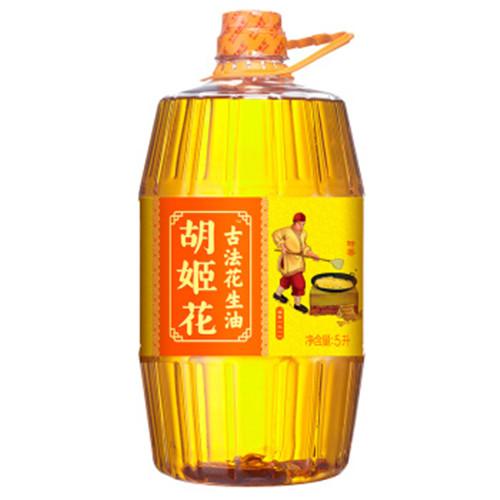 胡姬花 食用油 压榨一级 古法花生油5L(新老包装随机发货)