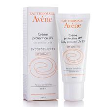 法國雅漾(Avene)日間隔離乳SPF30 PA+++ 40ML(保濕乳液 妝前乳 日間防曬 皮爾法伯集團 原裝進口)