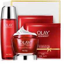 玉兰油OLAY护肤套装新生塑颜礼盒4件套护肤品化妆品套装(大红瓶面霜+大红水+大红瓶面膜*2)