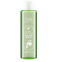 千纤草 丝瓜保湿卸妆水300ml(植物卸妆 温和保湿)