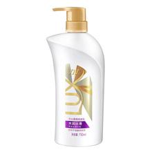 力士(LUX)洗发乳 水润丝滑750ml(洗发水)(新老包装随机发货)