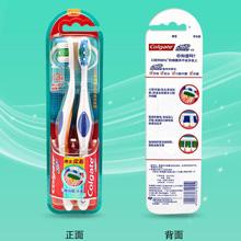 高露洁(Colgate) 360°全面口腔清洁 牙刷×2(清洁软刷,细菌倍减) (颜色随机发放)
