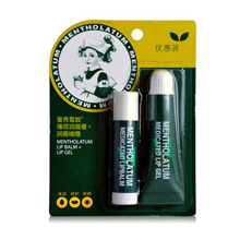 曼秀雷敦(Mentholatum)薄荷潤唇促銷裝8g+3.5g 保濕滋潤 修護疼痛 柔潤保濕 膚感清涼