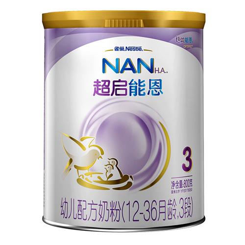 雀巢(nestle)超级能恩 幼儿配方奶粉 3段(12-36个月适用)800克(超启能恩3 新老包装随机发货)