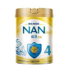 雀巢(nestle)能恩 蜂蜜口味兒童配方奶粉 4段(3歲以上兒童適用)900克(新老包裝隨機發貨)