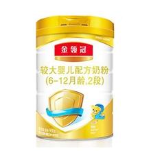 伊利奶粉 金領冠系列 較大嬰兒配方奶粉 2段900克(6-12個月較大嬰兒適用)新老包裝隨機發貨