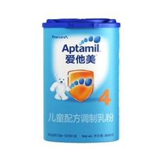 愛他美Aptamil 兒童配方奶粉(36-72月齡,4段)800g