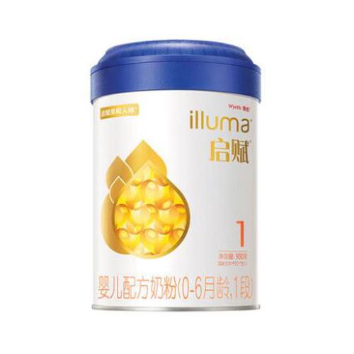 惠氏启赋(Wyeth illuma)1段奶粉 爱尔兰进口 0-6月婴儿配方 900克(罐装)