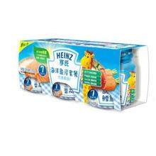 亨氏 (Heinz) 宝宝零食 婴儿肉泥辅食海洋鱼泥套餐—优惠套装F(7-36个月适用)113g*3瓶