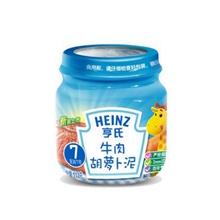 亨氏 (Heinz) 寶寶零食 嬰兒肉泥輔食蔬菜泥牛肉胡蘿卜泥(7-36個月適用)113g
