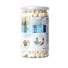 贝兜宝宝零食 猴菇饼干 蛋黄牛奶味小小馒头 110g