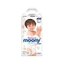 日本尤妮佳(Moony)裤型纸尿裤L号44片 皇家系列Natural Moonyman尿不湿 男女通用