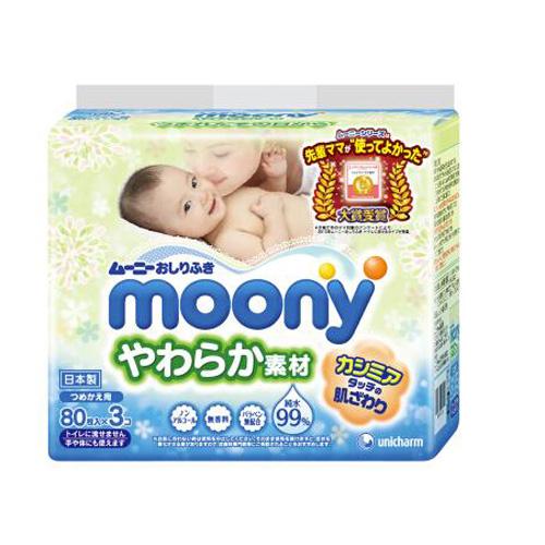 日本尤妮佳(moony)濕巾(柔軟型)80片×3包