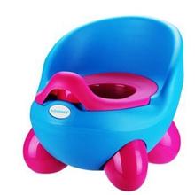 世纪宝贝babyhood QQ儿童坐便器(带凳板) 婴儿便盆尿盆小马桶 男女宝宝座便凳 蓝色 BH-105