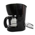 灿坤(EUPA)滴漏式咖啡机(黑色) TSK-1171