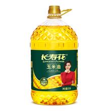 長壽花 非轉基因 食用油 壓榨一級玉米油5L