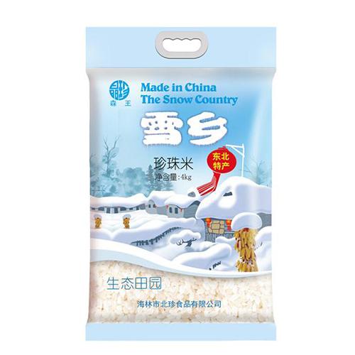 森王晶珍  雪鄉珍珠米 4kg(東北大米)