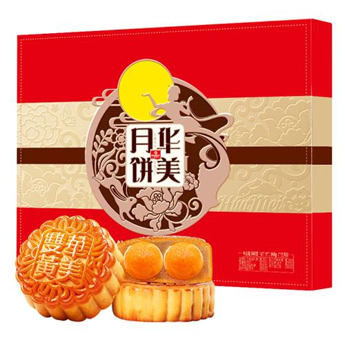 月饼 华美月饼礼盒中秋月饼大礼包双黄莲蓉华夏尊礼940g