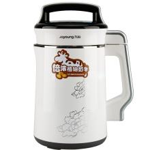 九阳(Joyoung )豆浆机 DJ13B-D58SG
