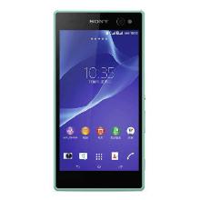 索尼(SONY)Xperia C3(S55t)小青心 4G手机(马卡龙绿)TD-LTE/TD-SCDMA/GSM 双卡双待 非定制版